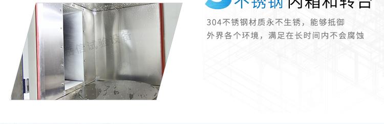 YX-IPX56BS-1400L详情页-PC端_11
