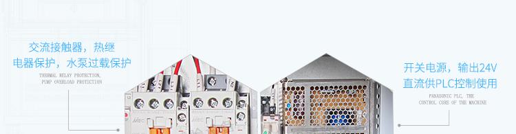 YX-IPX56BS-1400L详情页-PC端_12