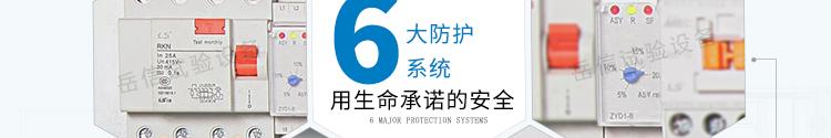YX-IPX56BS-1400L详情页-PC端_14