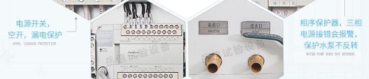 YX-IPX56BS-1400L详情页-PC端_15