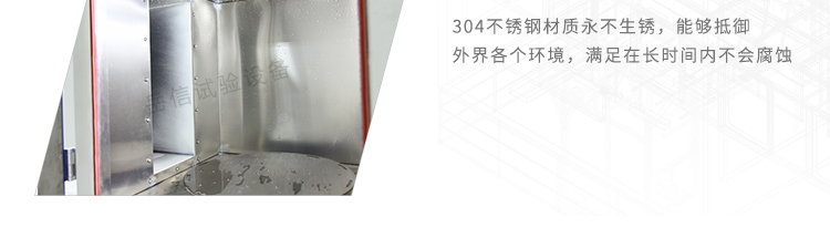YX-IPX56B-200L详情页-PC端_11