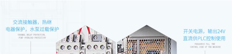 YX-IPX56B-200L详情页-PC端_12