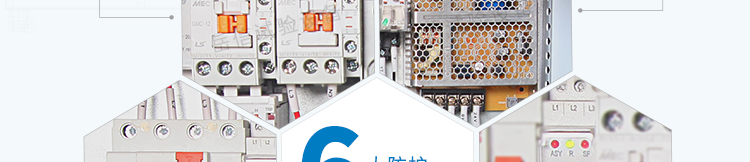 YX-IPX56B-200L详情页-PC端_13