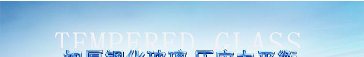 YX-IPX7A-432L详情页--PC端_06