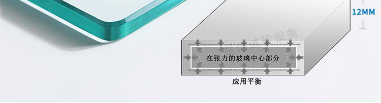 YX-IPX7A-432L详情页--PC端_09
