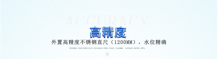 YX-IPX7A-432L详情页--PC端_14