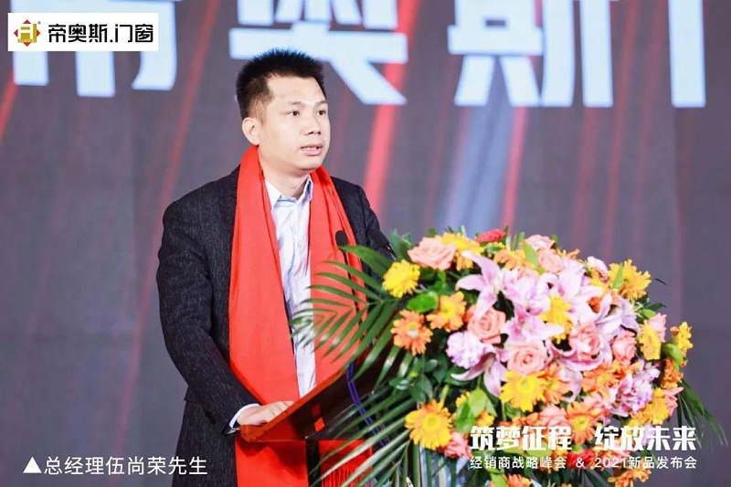 搜狐彩票网2021峰会