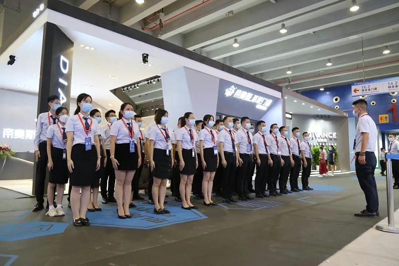 帝奥斯2021广州建博会