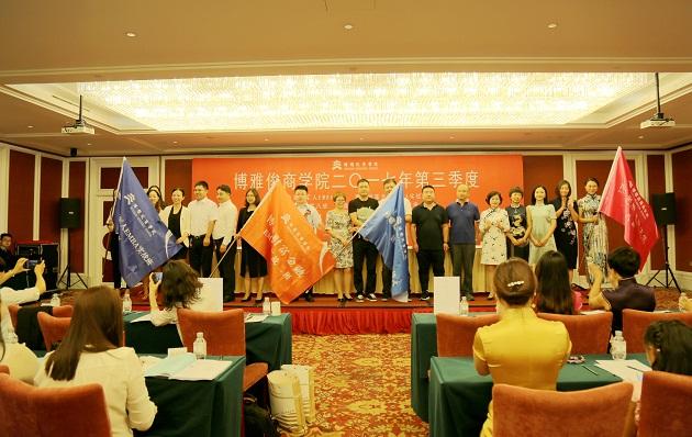 3开学典礼授旗