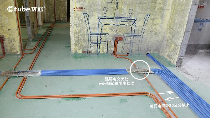 施工圖紅藍管間距