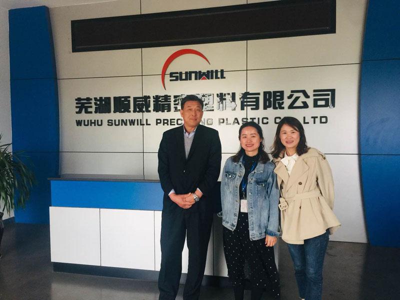 2019年4月26日供销部经理韩学林先生带队到芜湖顺威精密塑料有限公司交流学习。