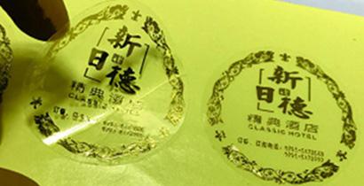 透明PVC