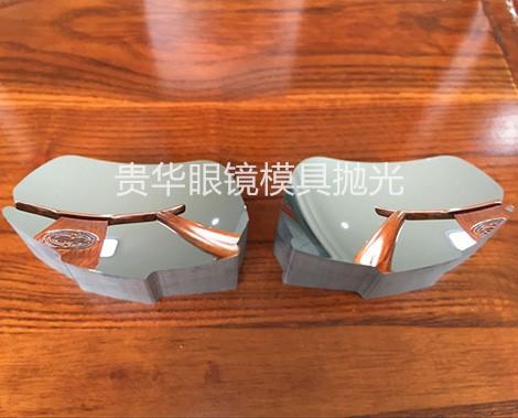 贵华眼镜模具抛光