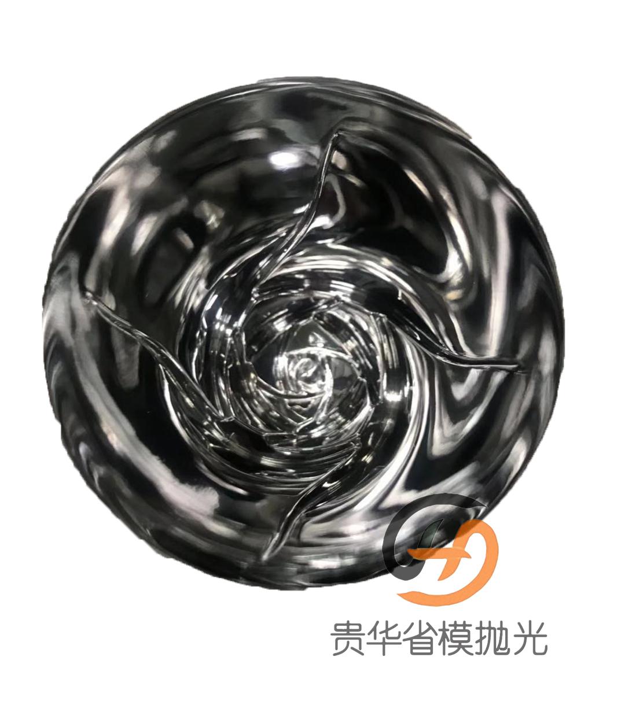 贵华花朵模具抛光 (2)