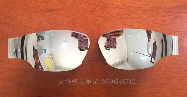 光学眼镜镜片模具抛高光贵华模具加印106