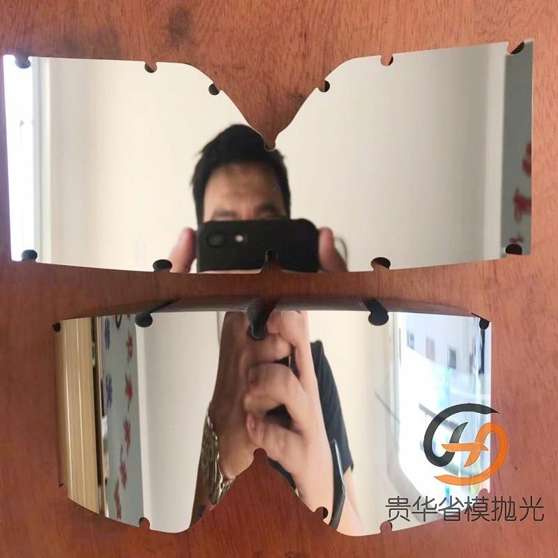 贵华眼镜模具抛光 (4)