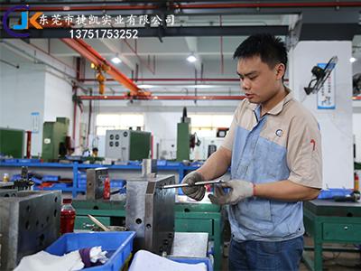 塑胶模具生产厂家