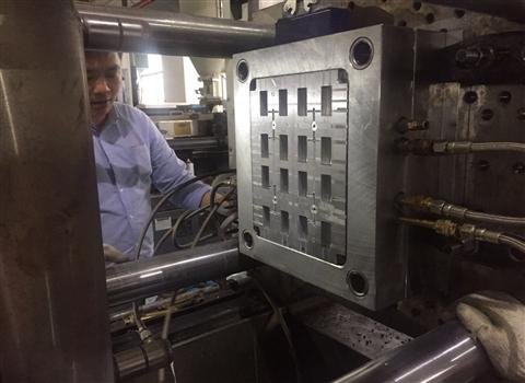 塑胶模具加工制造厂