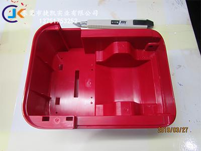 塑胶模具厂