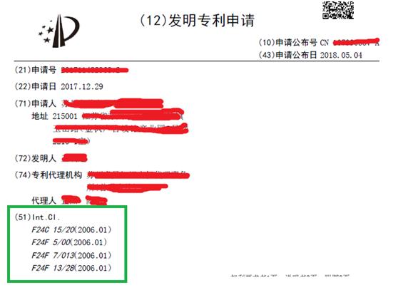 下载专利证书