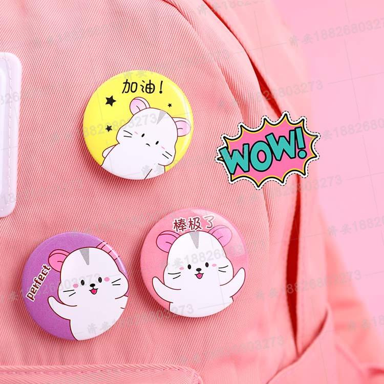 儿童卡通可爱日系胸针女奖励胸章马口铁别针小徽章