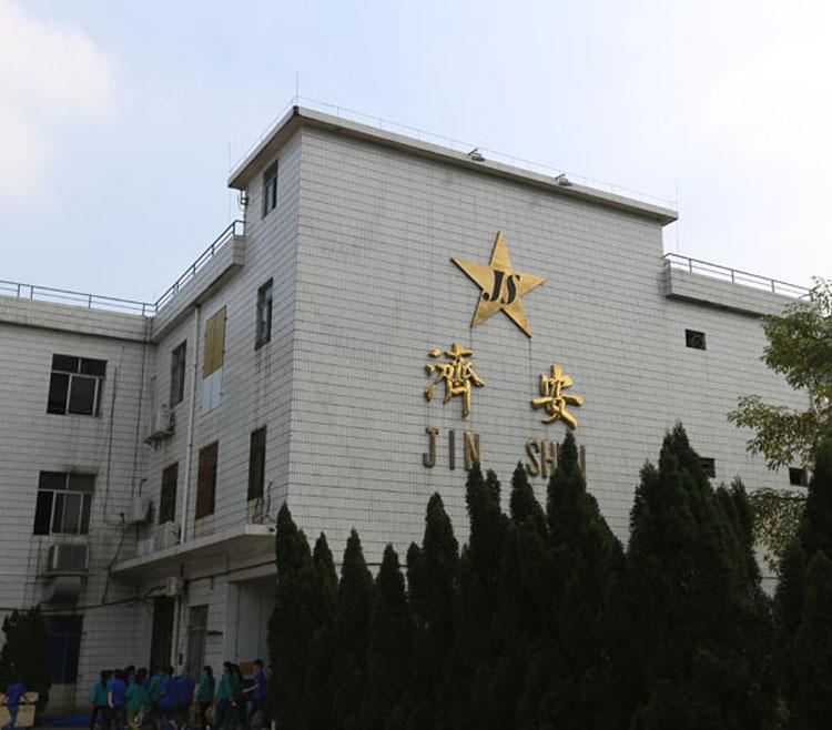济安工厂厂房