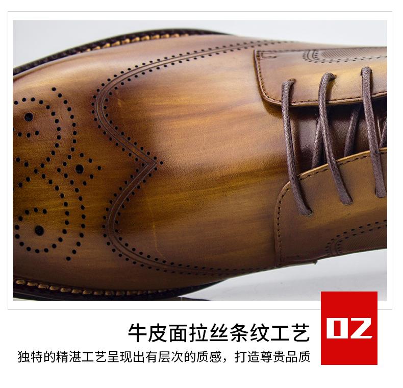 广东杰华仕皮鞋OEM贴牌