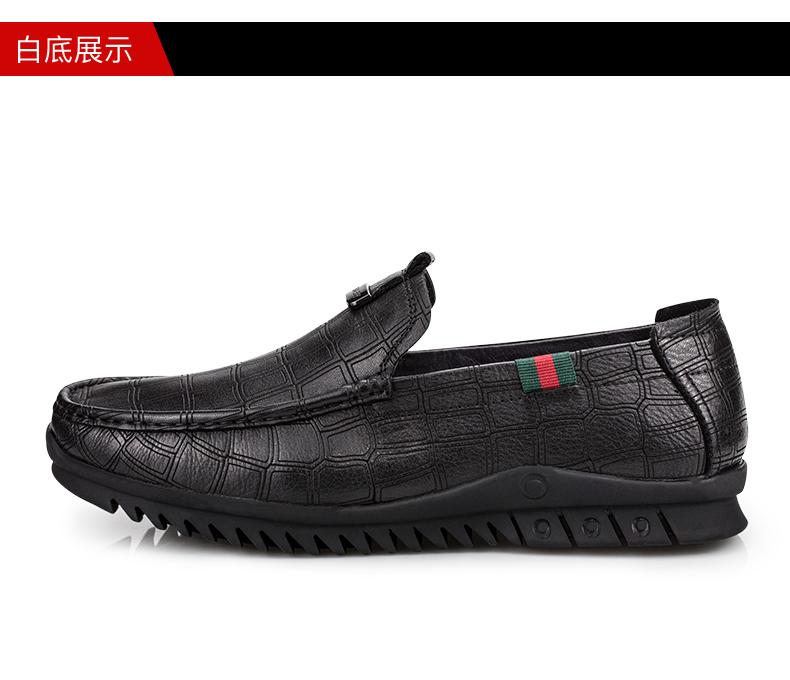 杰华仕豆豆鞋A42款-支持OEM贴牌代工