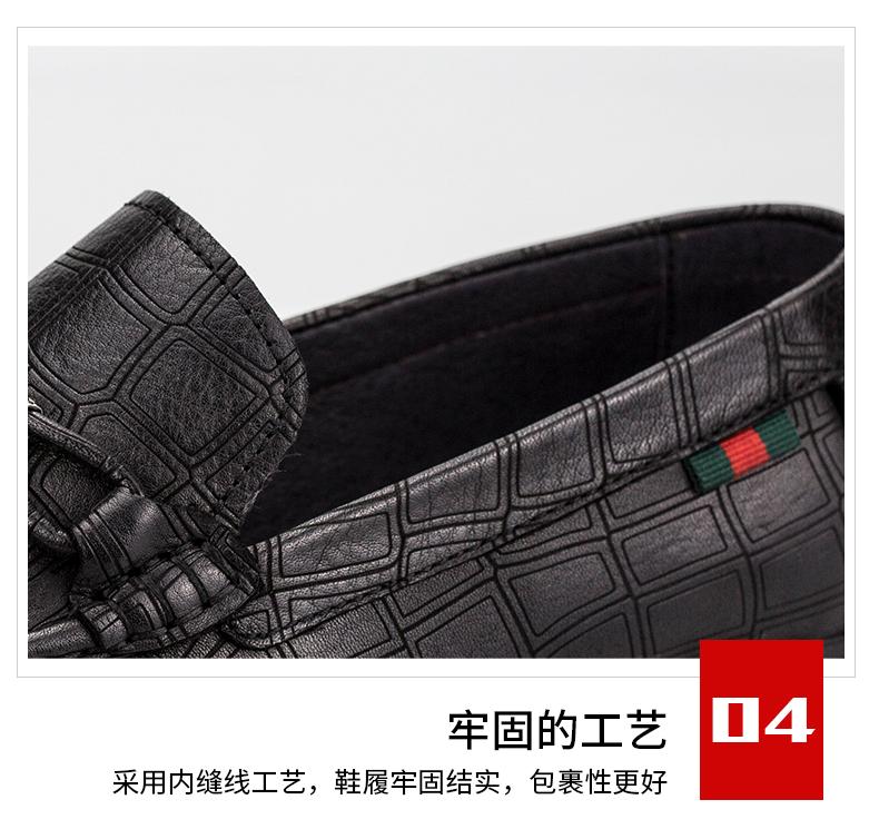 杰华仕豆豆鞋A47款-支持OEM贴牌代工