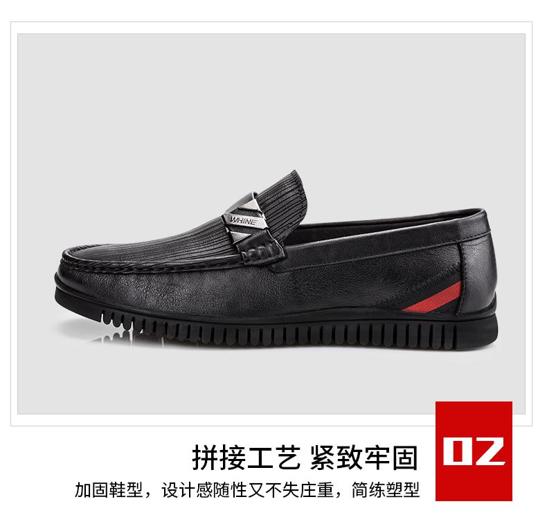 杰华仕豆豆鞋A51款-支持OEM贴牌代工