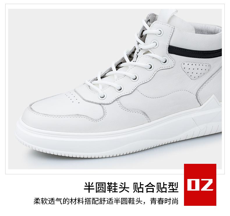 杰华仕男靴鞋AV47款-支持OEM贴牌代工