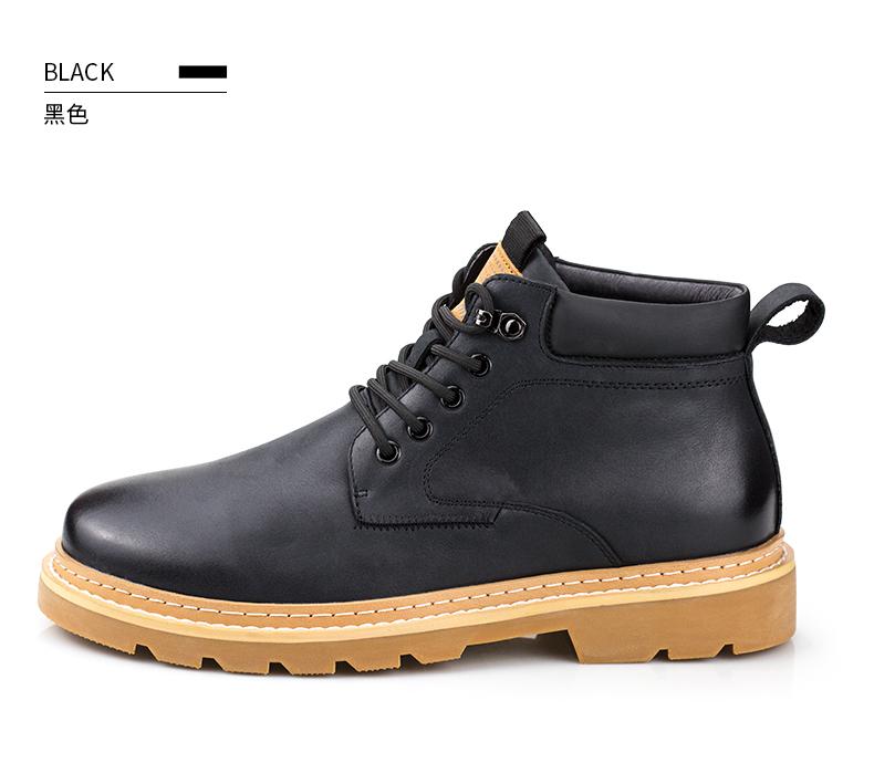 杰华仕靴鞋V10款 皮鞋OEM贴牌 皮鞋代工