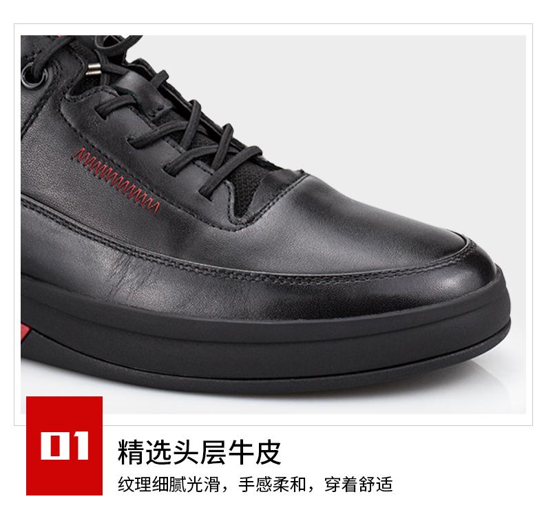 广东杰华仕皮鞋OEM贴牌C17款