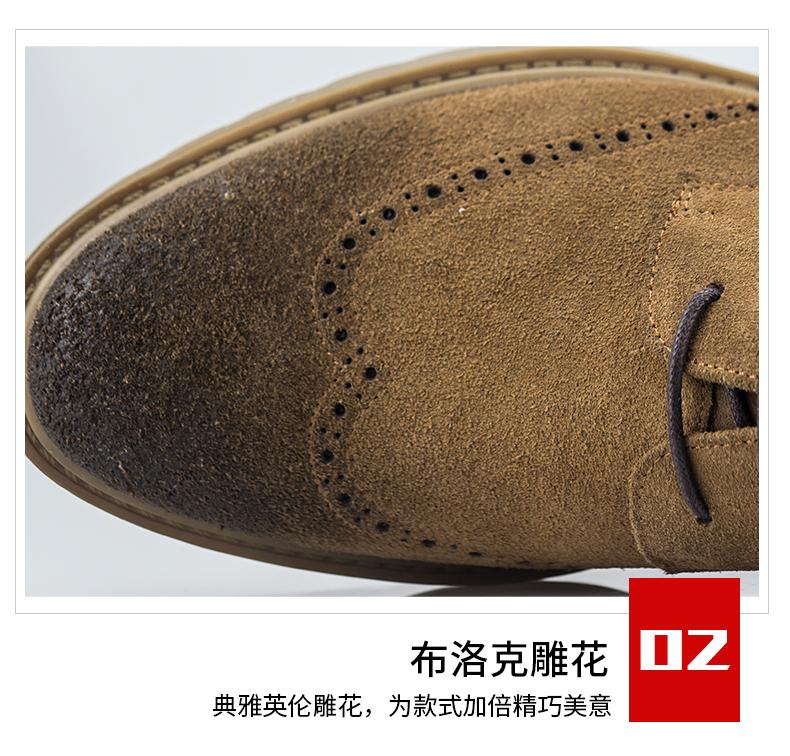 杰华仕皮鞋OEM贴牌商务鞋K82209款