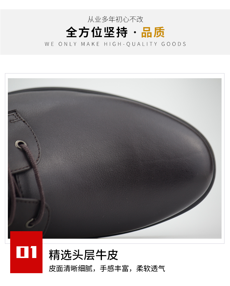 杰华仕皮鞋OEM贴牌商务鞋M668-02款
