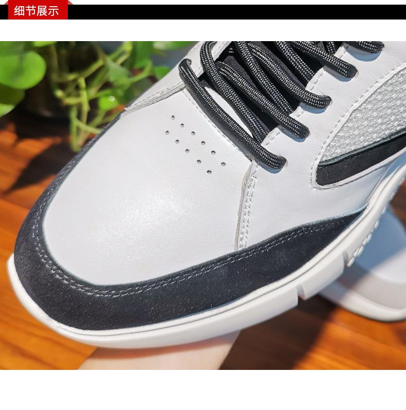 C94休闲鞋代工_08
