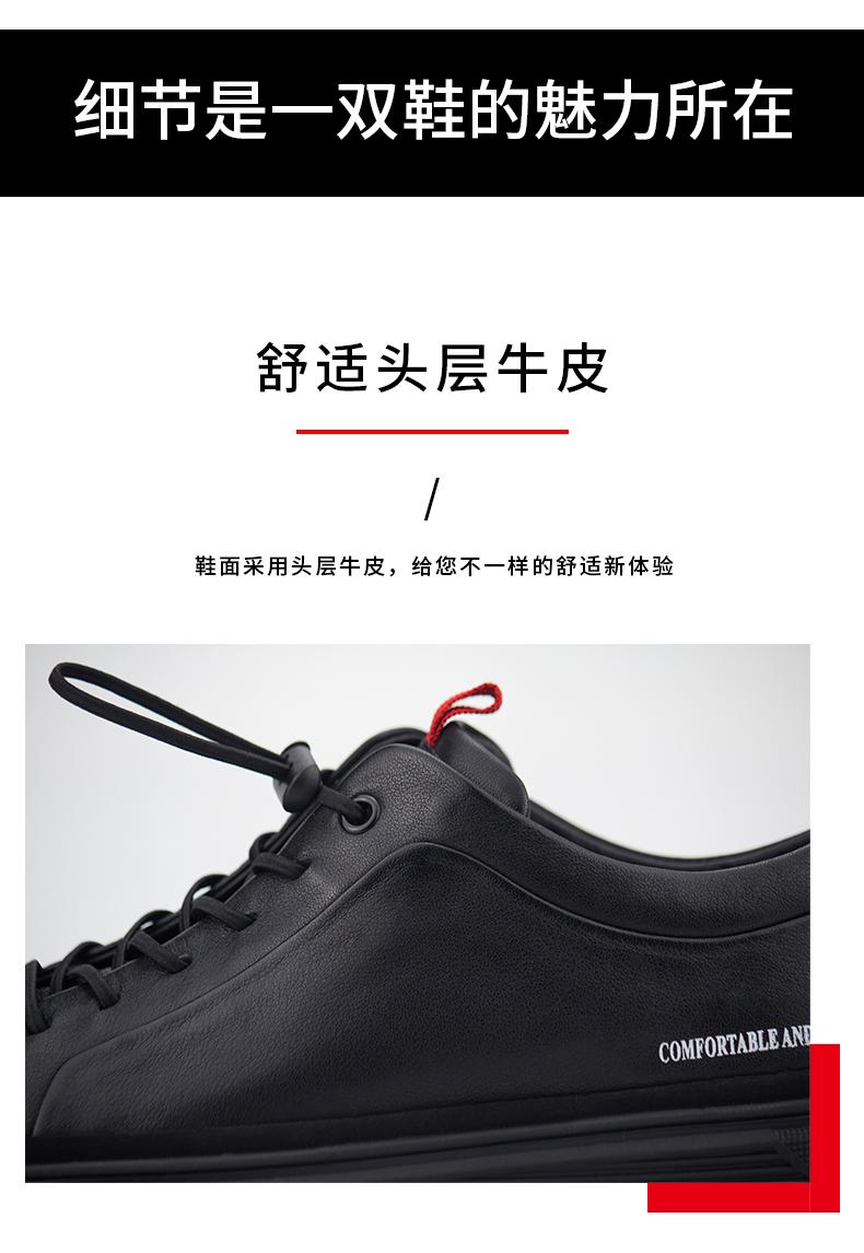 广东杰华仕皮鞋OEM贴牌厂家