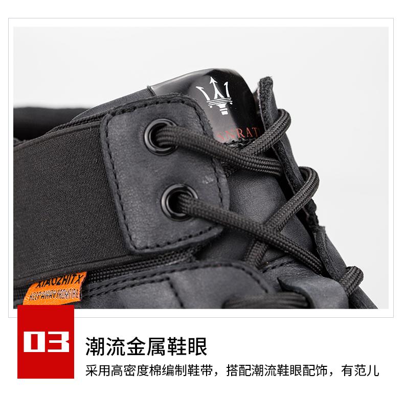 【皮鞋OEM贴牌】-杰华仕靴鞋C63款