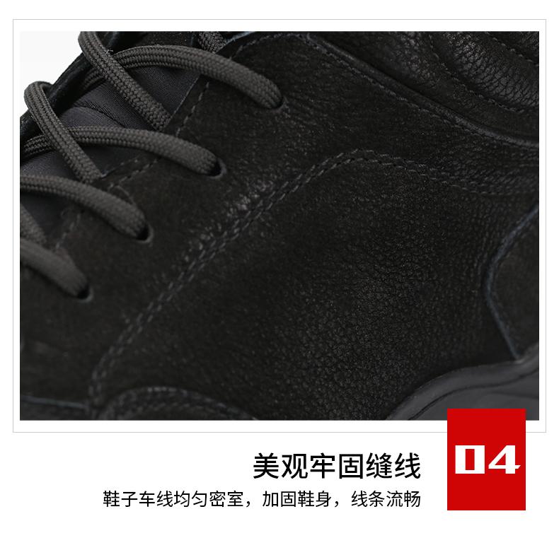 【皮鞋OEM贴牌】-杰华仕运动休闲鞋AV529