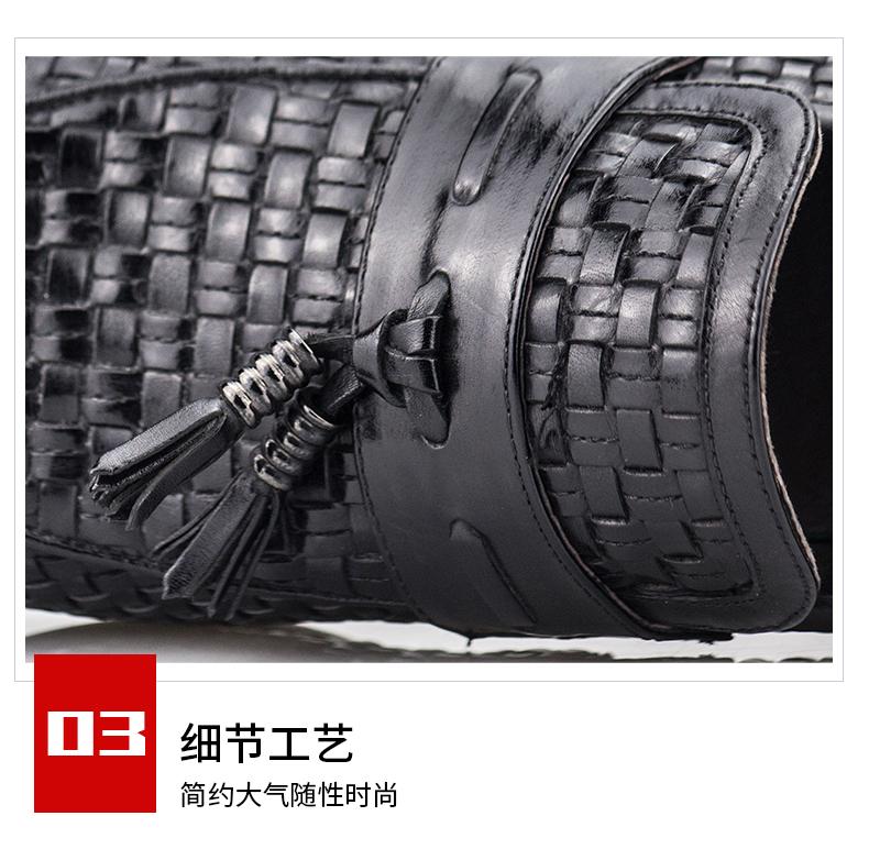 杰华仕OEM贴牌商务鞋R11201-1款