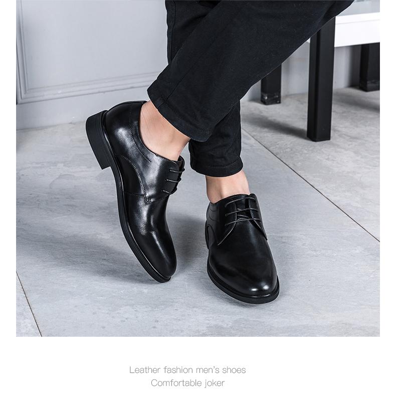 杰华仕皮鞋OEM贴牌商务鞋
