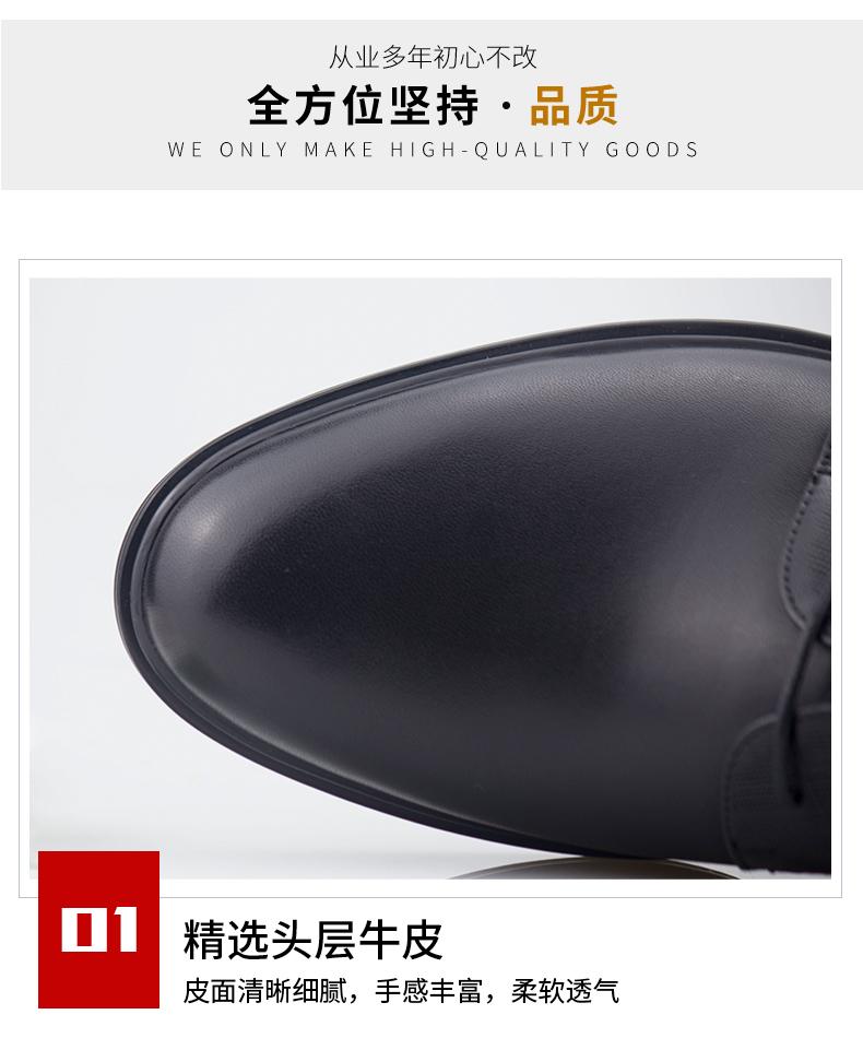 杰华仕皮鞋代工真皮商务鞋