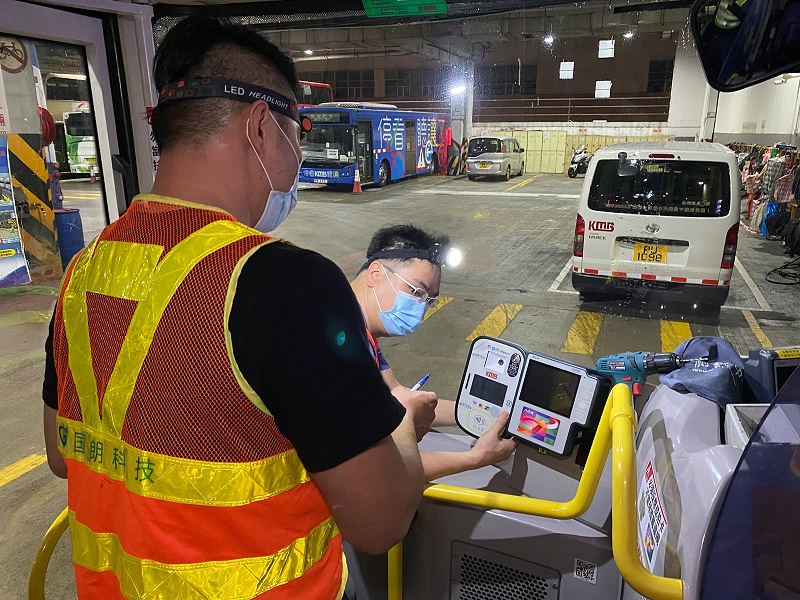 香港九巴移动支付建设 (1)
