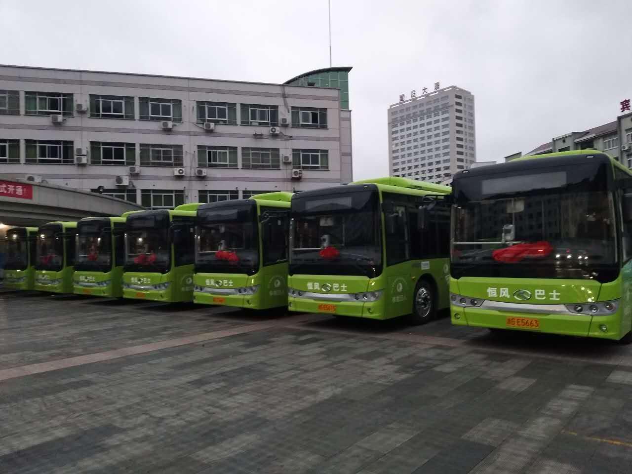磐安公交移动支付