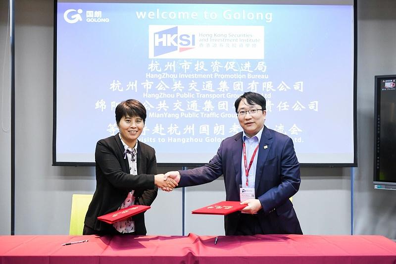 国朗科技与香港证券及投资学会签订合作备忘录
