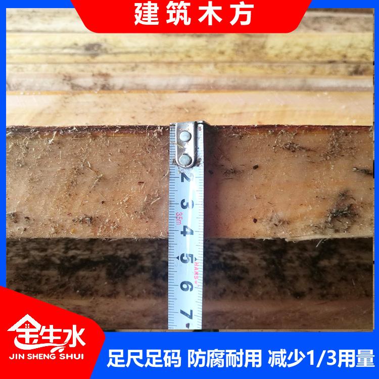 建筑木方規格