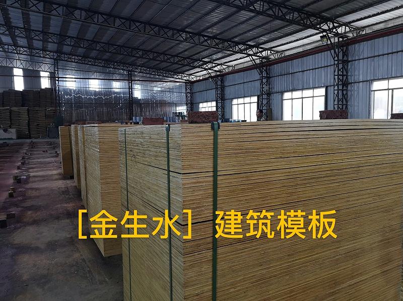 金生水建筑厂