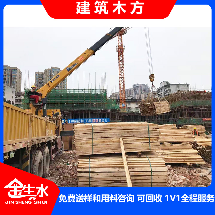 建筑木方免費用料預算