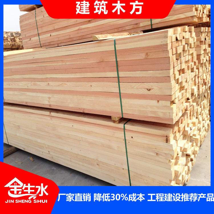 金生水建筑木方