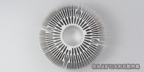 黄江铝合金型材厂